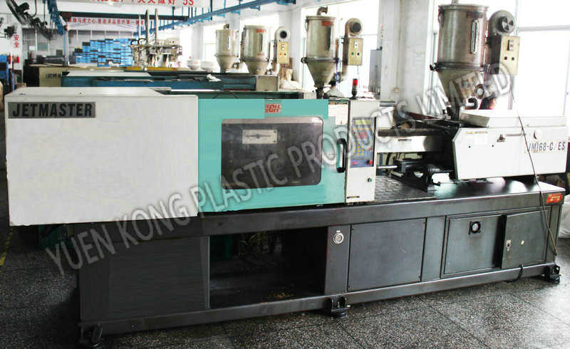 Taiwan injection machine